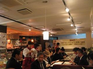 おぉ!なんと癒しのカフェin Tokyo イベントへ