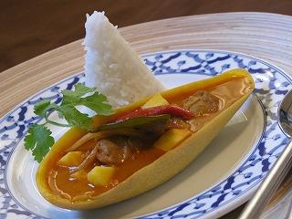 geang phed mamuang