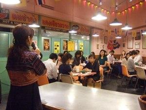 タイ料理セミナー