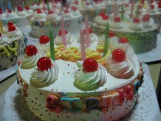 khanom cake