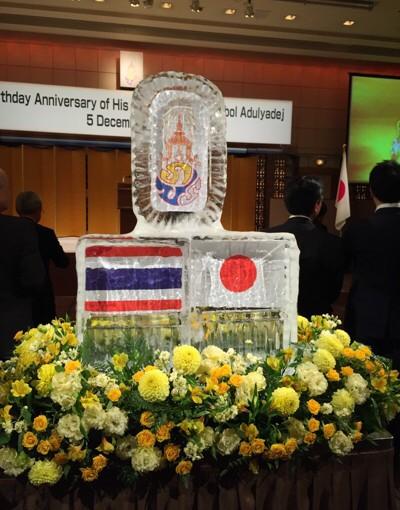 プミポン国王陛下生誕祝賀レセプション