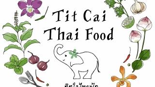 TitCai_logo