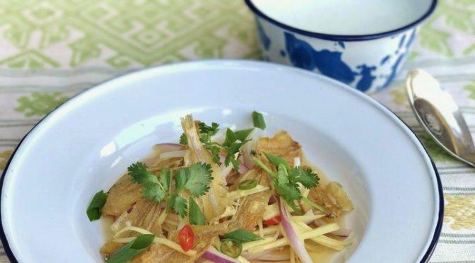 生姜と干し魚のヤム