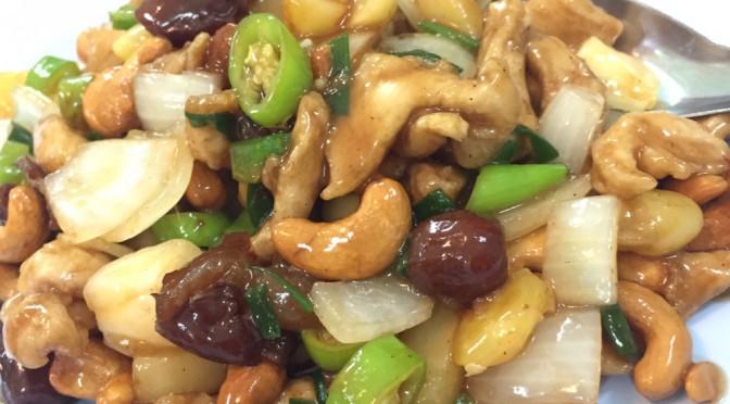 中華式タイ料理の夕食