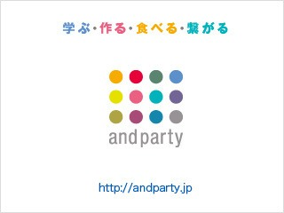 andparty
