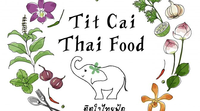 ティッチャイタイフード タイ料理教室 2018年7、8月期レッスンのご案内